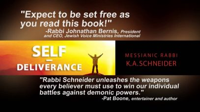 New-from-Rabbi-K.-A.-Schneider-Self-Deliverance-How-to-Gain-Victory-over-the-Powers-of-Darkness-attachment
