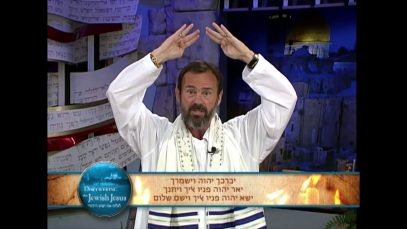 Rabbi-K-A-Schneider-The-Aaronic-Blessing-attachment