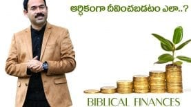 BIBLICAL-FINANCES-Part-1II-Bro.-Samuel-Karmoji-LIVE-Worship-on-12-3-17-HD-ll-Miracle-center-attachment