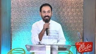 Biblical-Finances-Part-1-Bro.-Samuel-Karmoji-Yesu-Lo-Anandam-SubhavaarthA_89102562-attachment