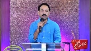 Biblical-Finances-Part-3-Bro.-Samuel-Karmoji-Yesu-Lo-Anandam-SubhavaarthA_34f970df-attachment