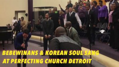 Bebe-winans-Korean-Soul-Live-on-Oct-13-Perfecting-Church-in-Detroit-attachment
